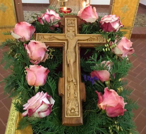 14 августа Святая Церковь празднует Происхождение (изнесение) Честных Древ Животворящего Креста Господня.